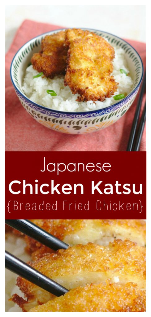 Chicken Katsu – Crisp chicken deep-fried and topped with tonkatsu sauce. This classic Japanese dish is easy to make and the whole family will love it! Japanese Recipe   Katsu Chicken   Katsu Sauce #japanese #chicken #katsu #dinner #recipe #easyrecipe #dinnerrecipe #japaneserecipe